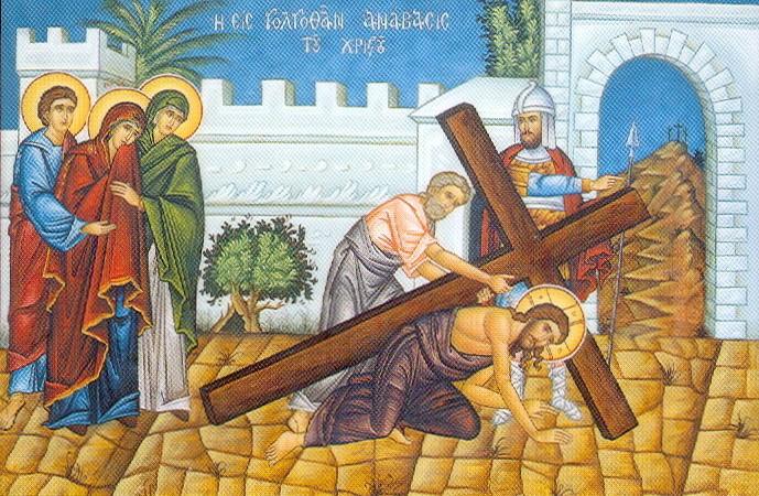 Γιατί σταυρώθηκε ο Χριστός;