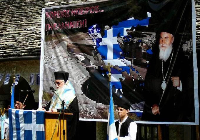 """Λεβέντης ο μητροπολίτης Ανδρέας:""""Ιερόσυλε Έντι Ράμα η Χειμάρρα είναι και θα παραμείνει Ελληνική"""""""