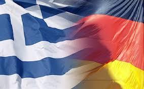 Απο που πηγάζει το μίσος της γερμανίας για την Ελλάδα