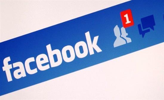 Facebook M: Η ψηφιακή βοηθός στο Messenger με επίβλεψη από πραγματικούς ανθρώπους