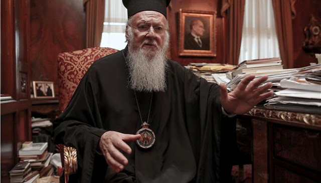 Ο απαράδεκτος πατριάρχης υμνεί τον σφαγέα Μουσταφά Κεμάλ