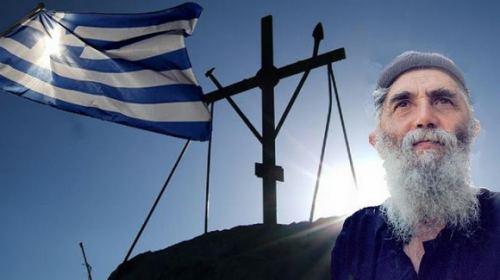 Το θαύμα του Αγίου Παϊσίου στις Σέρρες
