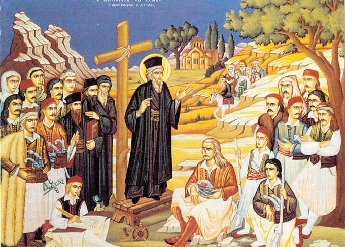 Στις 24 Αυγούστου 1779 περνά στην αιωνιότητα ο Πατροκοσμάς ο Αιτωλός