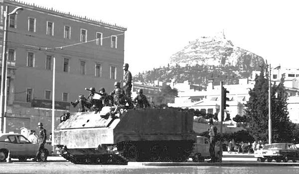Γιατί επενέβη ο στρατός το 1967;