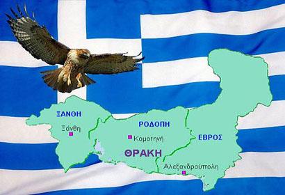 Θράκη: 100 χρόνια μετά την απελευθέρωση