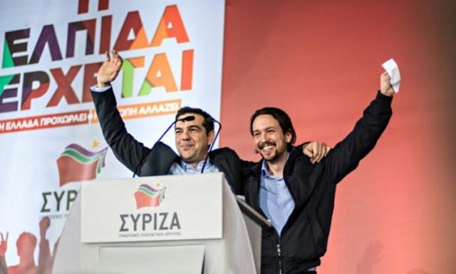 Ο Ιγκλέσιας των Podemos ντρέπεται για τον Τσίπρα και αποκαθήλωσε την φωτογραφία που εχει μαζί του