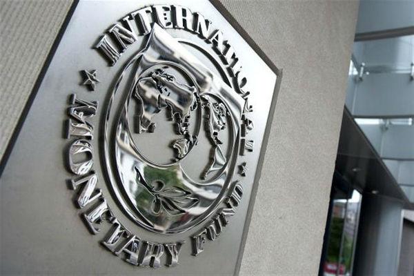 Είδηση ΣΟΚ από το ΔΝΤ για την Ελλάδα!