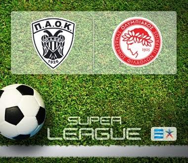Χαλαρά 0 – 2 ο Ολυμπιακός νίκησε τον ΠΑΟΚ στην τούμπα