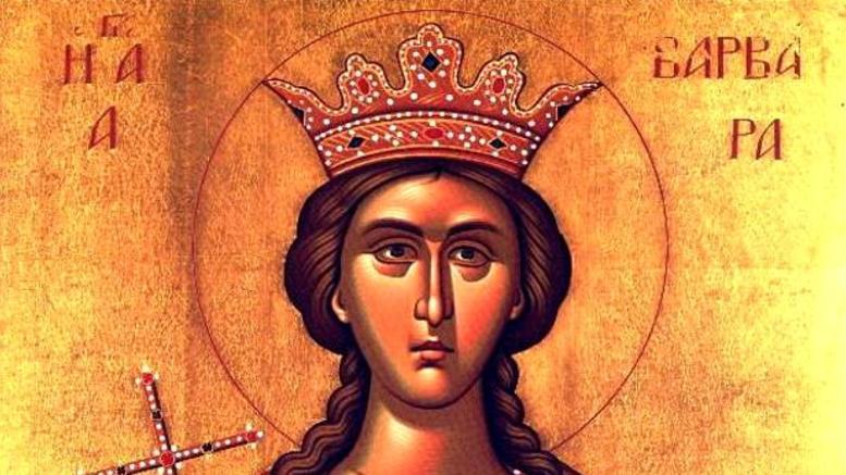 Αγία Βαρβάρα η θαυματουργή μεγαλομάρτυς