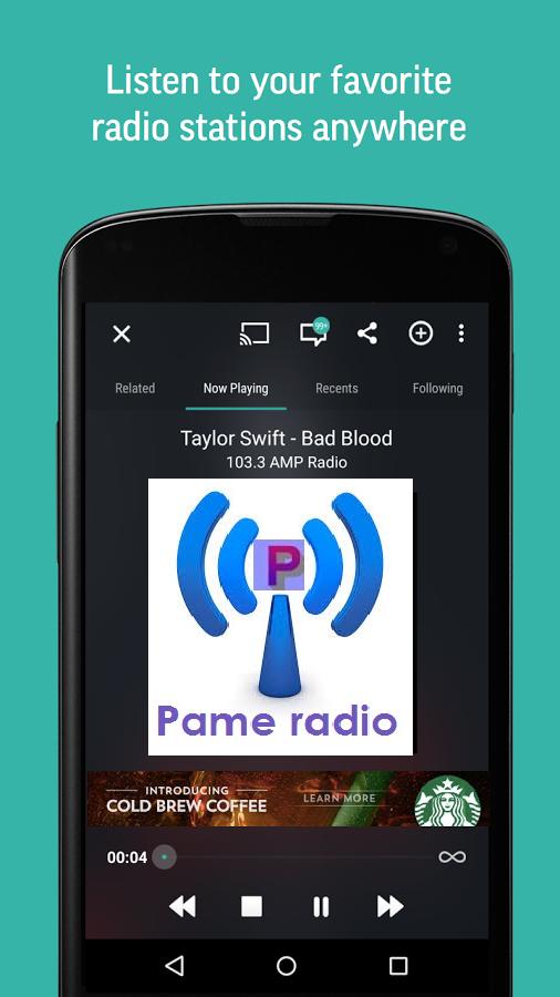 Pame radio στο κινητό