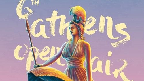 Όλη η Αθήνα θερινό σινεμά αυτό το καλοκαίρι