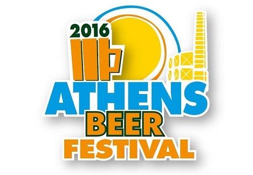 Το Athens Beer Festival 2016 φέτος στο Γκάζι