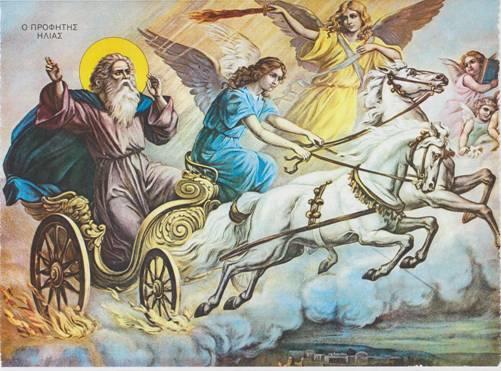 Ο προφήτης Ηλίας στην εποχή του και στα αίσχατα χρόνια