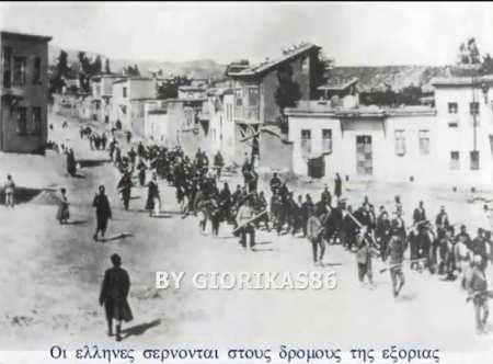 Η γενοκτονία πού έκανε ο Στάλιν στους πόντιους