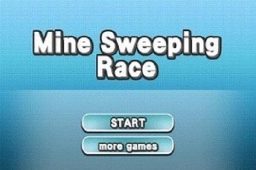 Ναρκαλιευτής Mine Sweeping Race