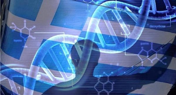 Έρευνα οκτώ πανεπιστημίων: Καθαρό το DNA των Ελλήνων και ίδιο με των Αρχαίων