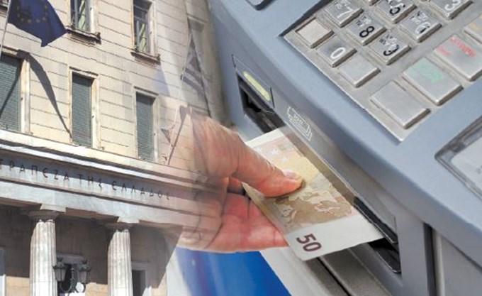 Λογιστικό τρικ η ελάφρυνση των capital controls! Δεν παίζονται οι συριζαίοι!