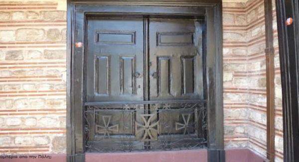 Η σφραγισμένη πόρτα του Πατριαρχείου από το 1821