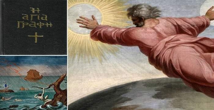 Κάτι παράξενο θα συμβεί στις 23 Σεπτεμβρίου! Βίβλος και επιστήμη συμφωνούν απόλυτα