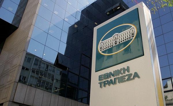 Απόφαση που δίνει το δικαίωμα στην εθνική τράπεζα να μην χρηματοδοτεί τις συντάξεις