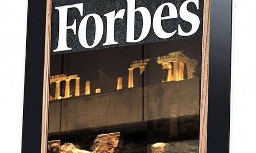Πλούσιοι Έλληνες που βρίσκονται στη λίστα του Forbes