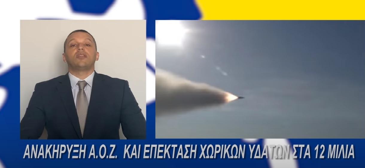 Ο Η.Κασιδιάρης σε μιά πλήρη ανάλυση για την ελληνοτουρκική κρίση (ΒΙΝΤΕΟ)