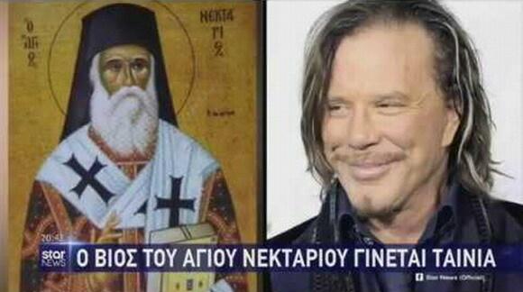 Ο Μικι Ρουρκ ο Αγιος Νεκτάριος και η Βαθιά του πίστη στους Αγίους