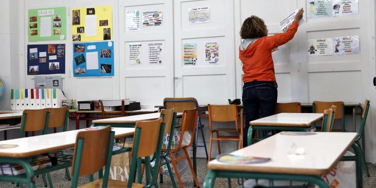 Κλείνουν τα δημοτικά σχολεία σε όλη την Ελλάδα, από Δευτέρα