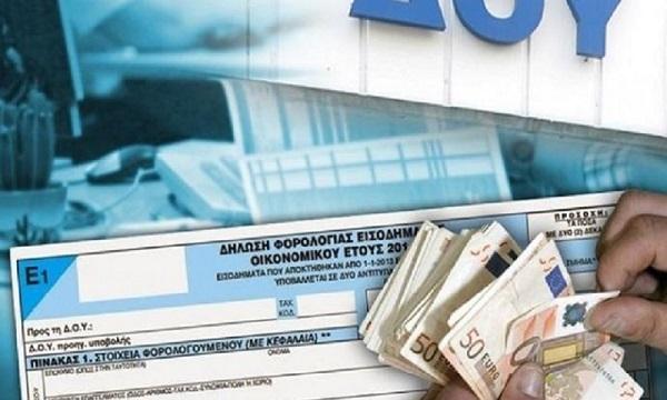Πώς θα ρυθμιστούν χρέη έως τα τέλη Απριλίου