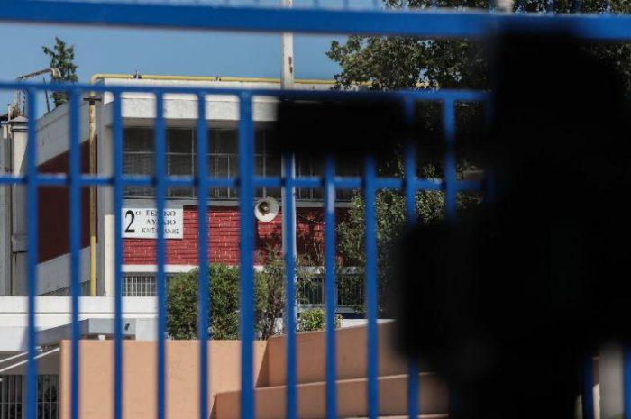 Δεν ανοίγουν την ερχόμενη εβδομάδα τα σχολεία της δευτεροβάθμιας