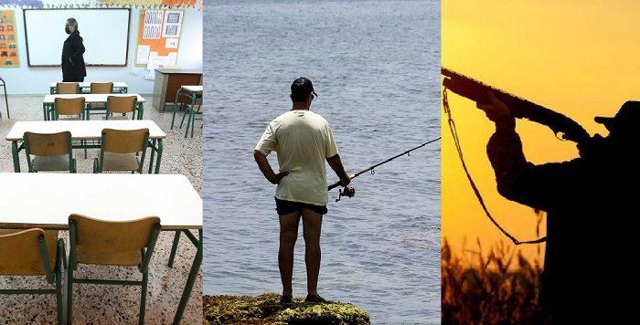 Σήμερα οι αποφάσεις για Γυμνάσια – Λύκεια – Τι θα γίνει με κυνήγι και ψάρεμα
