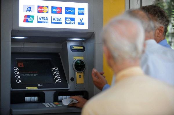 Πώς μπορούν να σας αδειάσουν το ATM χωρίς να καταλάβετε τίποτα