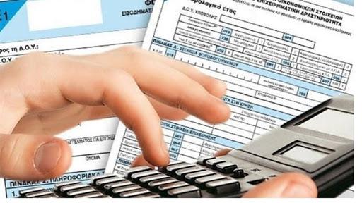 Παράταση για τις φορολογικές δηλώσεις – Έρχεται νέα ρύθμιση για τα χρέη της πανδημίας